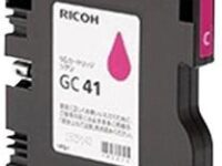 ricoh-405763-magenta-ink-cartridge