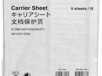 epson-b12b813431-carrier-sheet