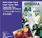brother-bp60ma-photo-paper