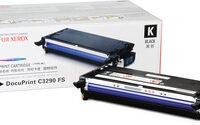 fuji-xerox-ct350567-black-toner-cartridge