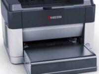 Kyocera-FS1061DN-mono-laser-printer