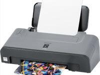 Canon-Pixma-IP1700-photo-Printer