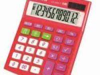 CANON-LS88VIIR-handheld-calculator