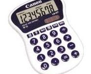 CANON-LSQT-white-calculator