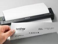 Brother-PocketJet-PJ-663-portable-Printer
